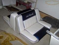 new_seat_1.jpg