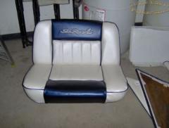 new_seat_3.jpg