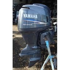 1797966388_YamahaOutboard.jpg.ed926fe9461f3df4fe28051bcc203cb5.jpg